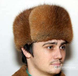Мужская шапка из ондатры   (новая) 56/58 размер