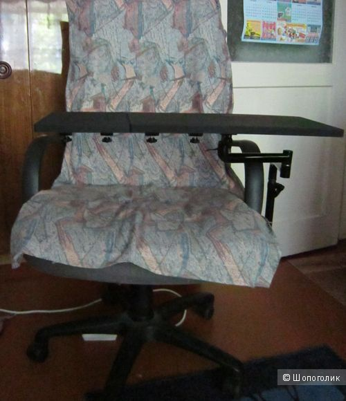 Подставка для кресла
