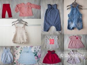 Вещи пакетом на девочку в идеале и новые Zara, H&M, Mexx, Mothercare и др 3-6 месяцев (10 вещей)