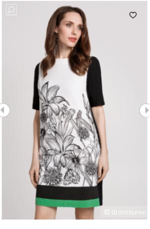 Платье Bestia размер XL