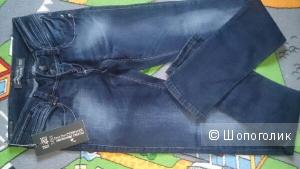 Турецкие джинсы Positive