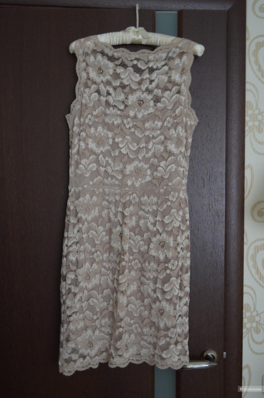Интимиссими Гипюровое Платье