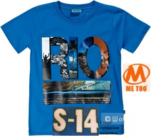 Новая футболка, с шикарной вышивкой, очень известного датского бренда MeeToo.