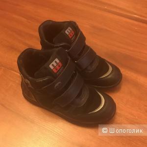 """Демисезонные ботинки на мальчика 32 размер (21 см) бренд """"Minimen"""""""