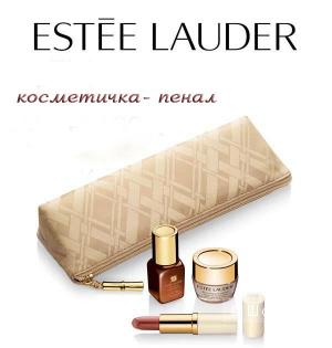 Новая золотая Косметичка -Пенал Estee Lauder