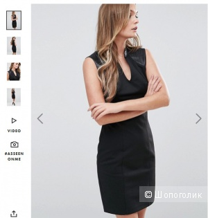 Новое платье BCBGeneration Pencil Mini Dress (оригинал!)