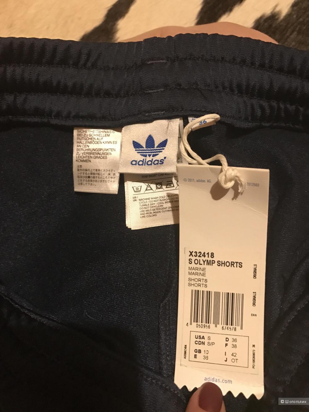 Шорты новые adidas оригинал р.42-44