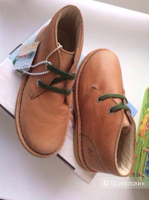 Ботинки-дезерты NATURINO размер 28
