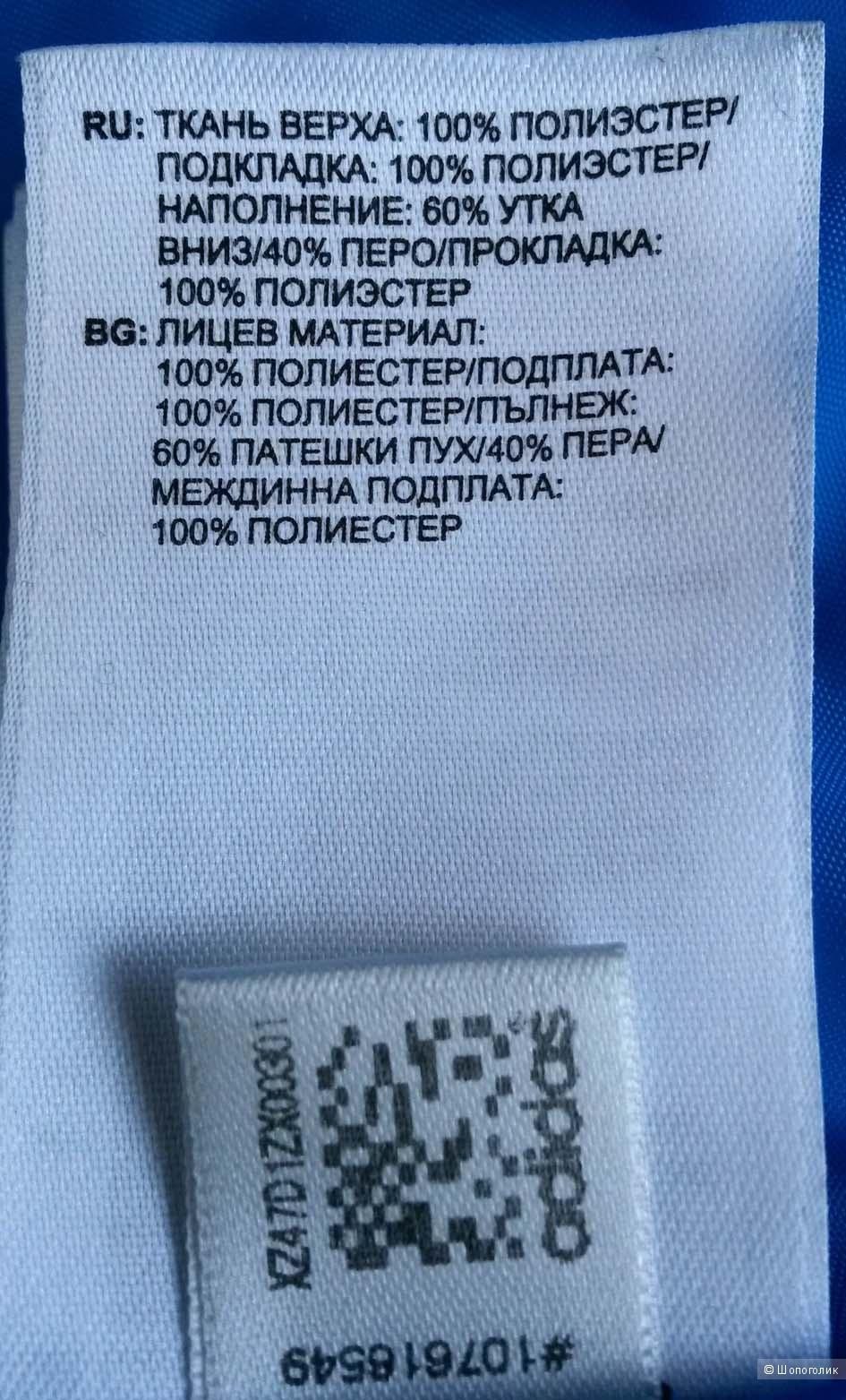 Пуховик Adidas размер M