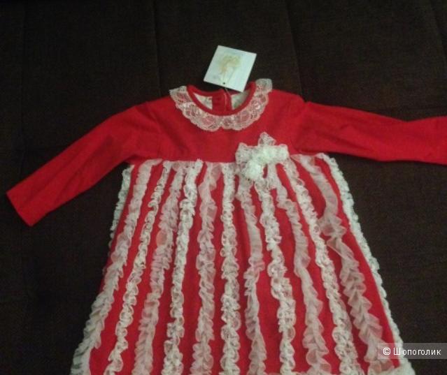 Детcкое платье Aletta