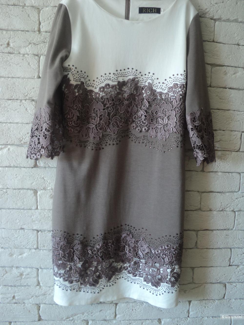 Платье RICH, трикотаж,гипюр, размер 46, б/у