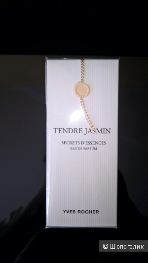 Парфюмерная вода Yves Rocher Secrets d'Essences Tendre Jasmin Eau de Parfum 50 мл новая в слюде