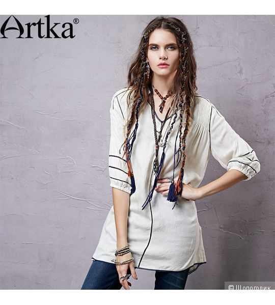 Рубашка Агtka