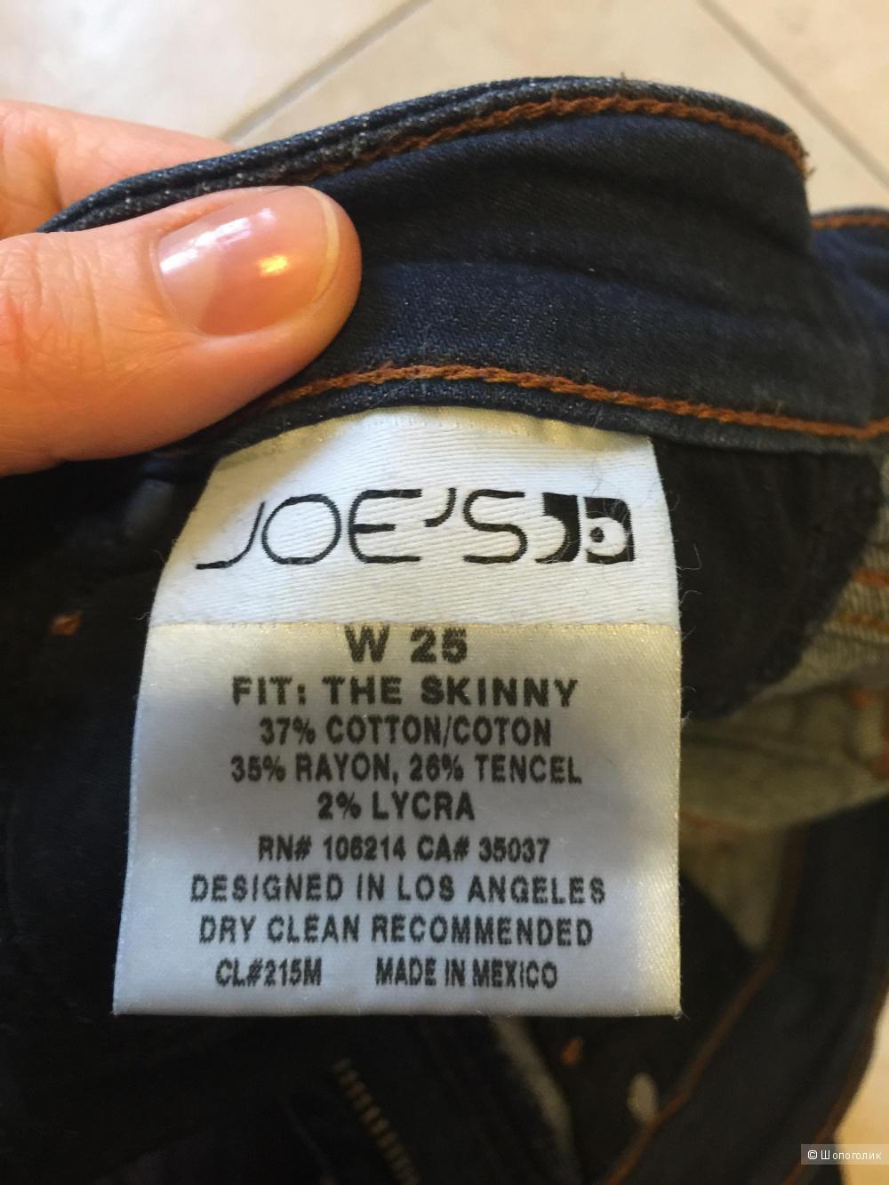 Новые скинни joe's темно-синие 25 размер