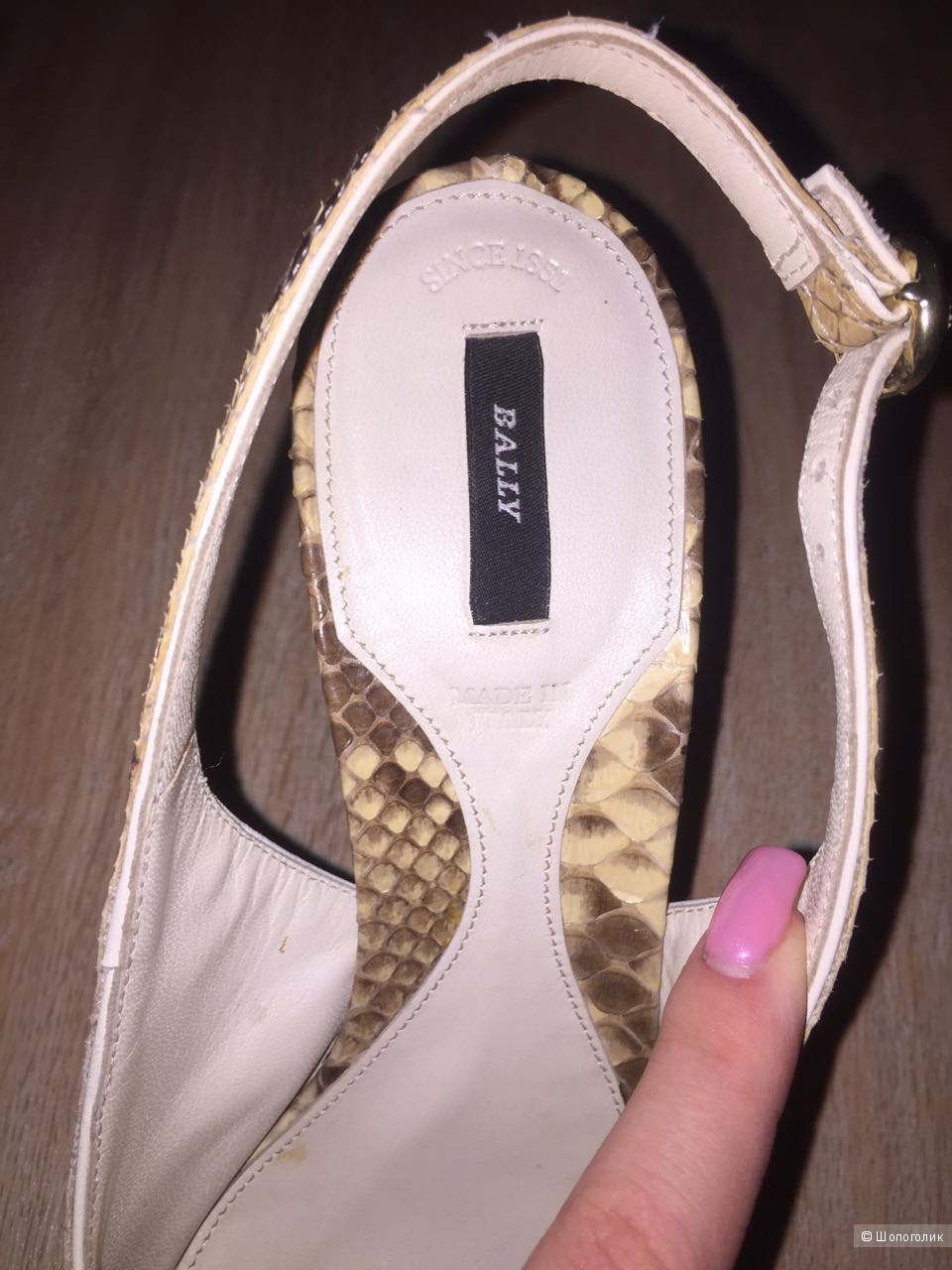 Туфли Bally на невысоком каблуке из змеиной кожи, размер 38,5-39