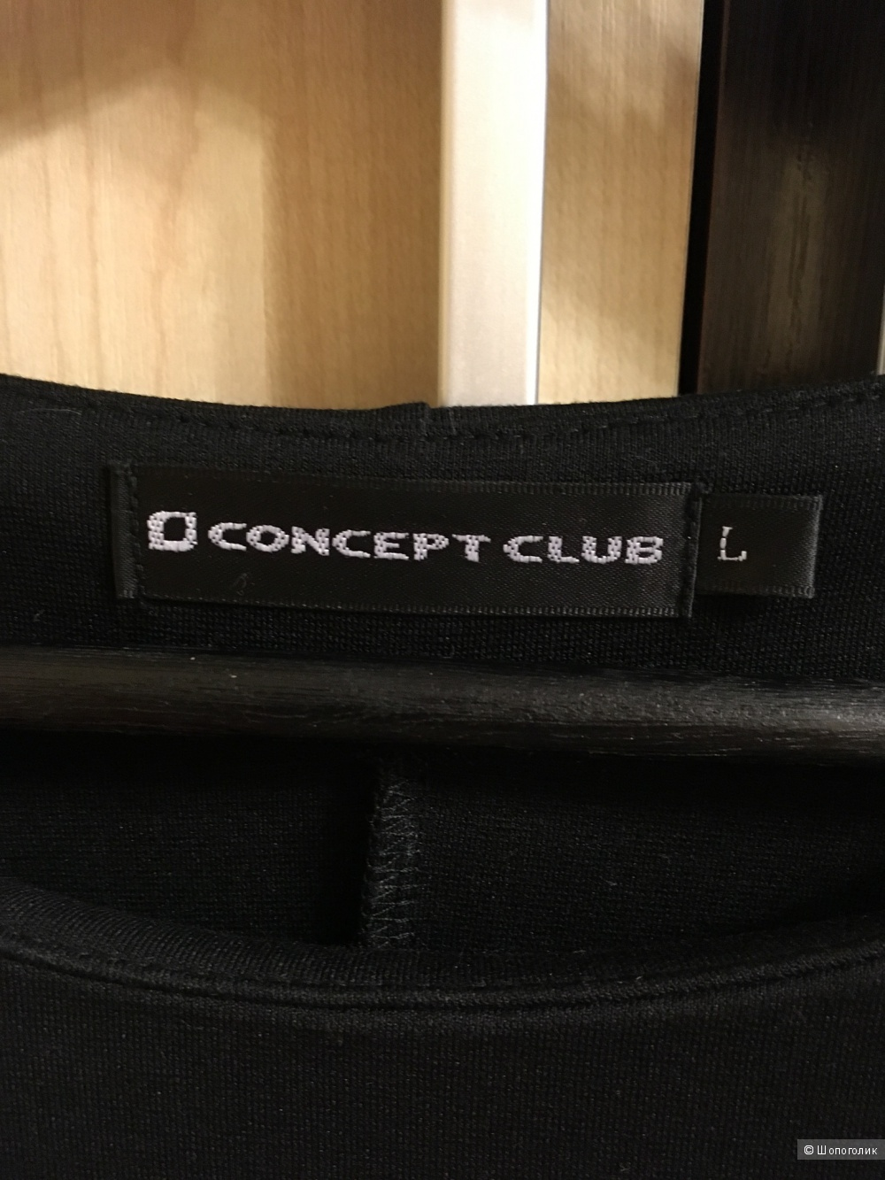 Чёрное платье Concept Club размер L
