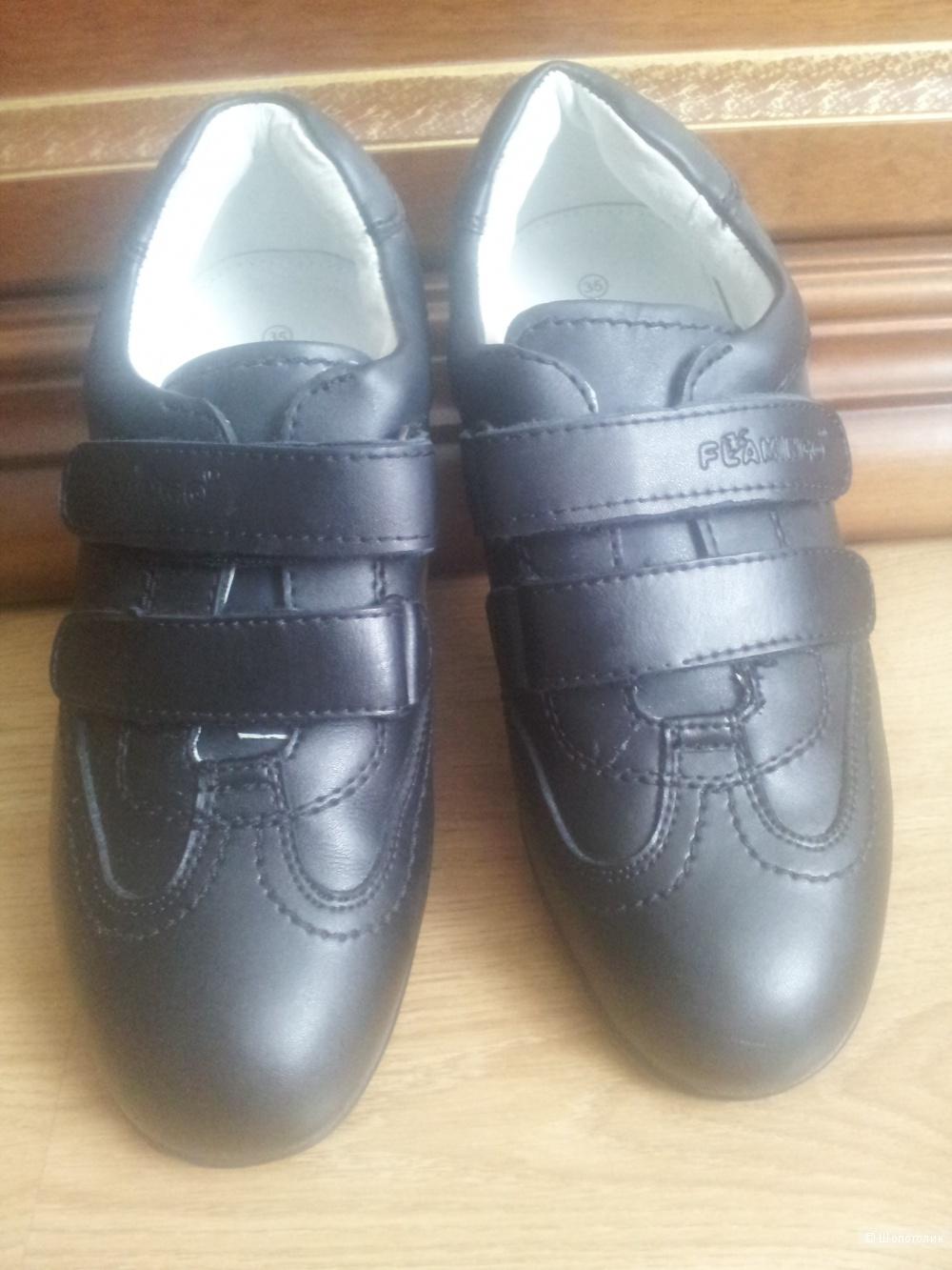 Новые ботинки Flamingo, для мальчика, 35 р-р, 22 см, комфортные