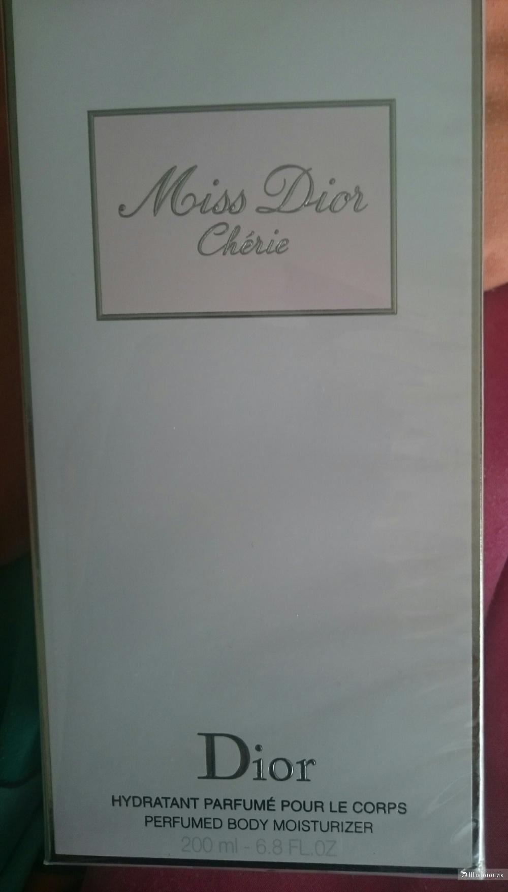 Набор Miss Dior Cherie