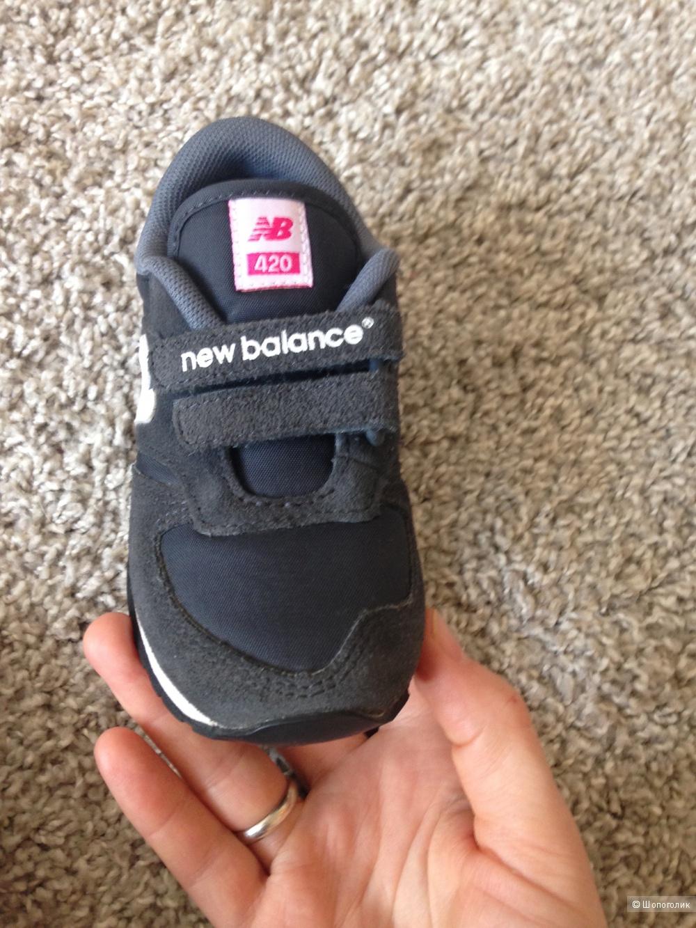 Детские New Balance 420 на 14,5 см