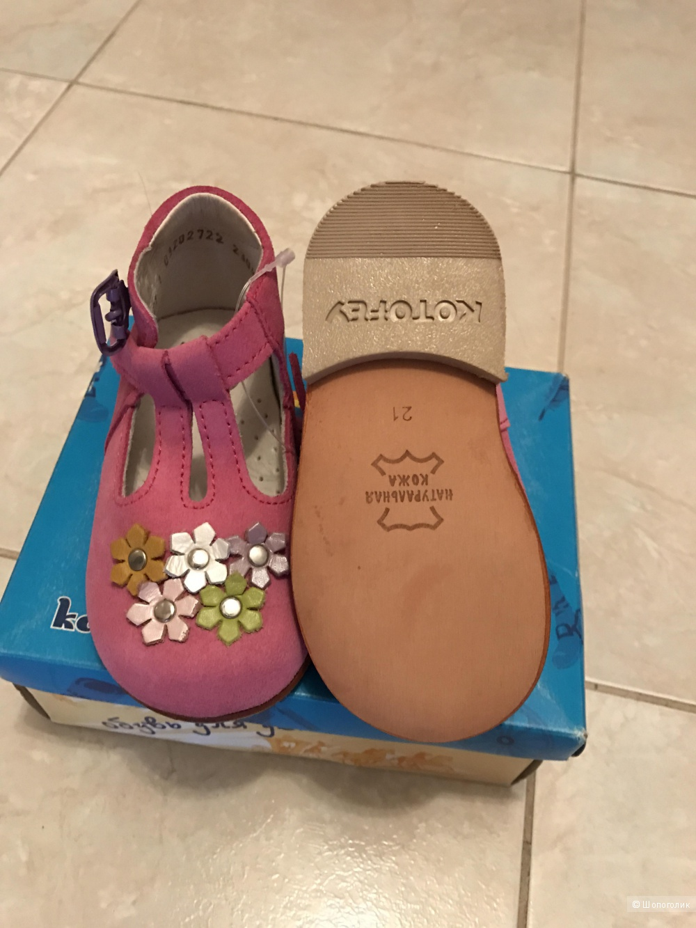 Пристрою новые детские чудесные туфельки