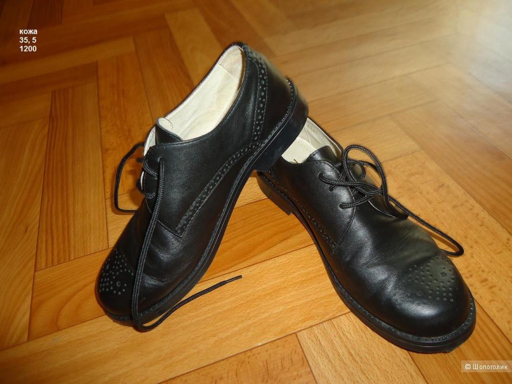 Ботинки для мальчика р.35,5 (но я брала себе)