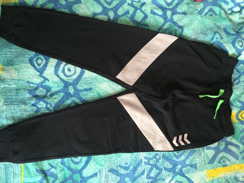 Спортивный костюм Mark Formelle