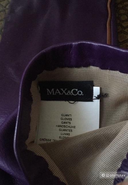 Длинные кожаные перчатки фирмы MAX&CO  раз. 7