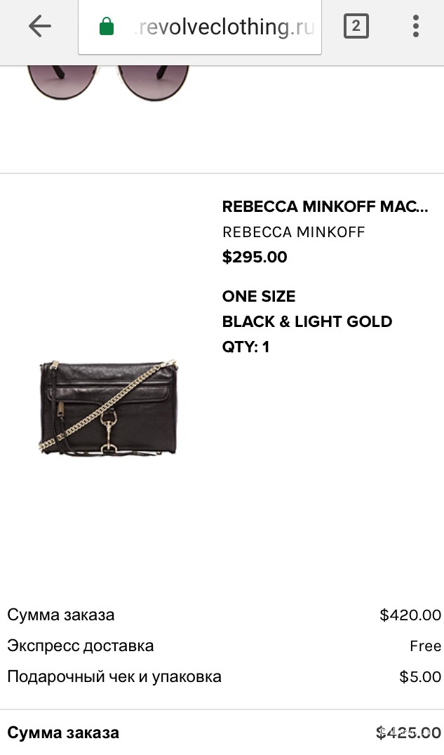 Сумка Mac Clutch Rebecca Minkoff