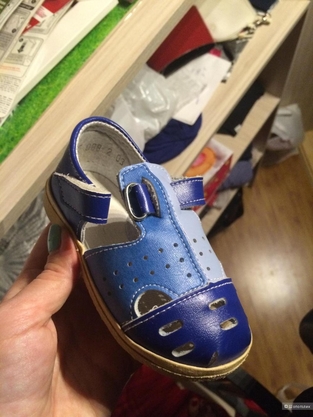 Новые сандали 22-23 размер
