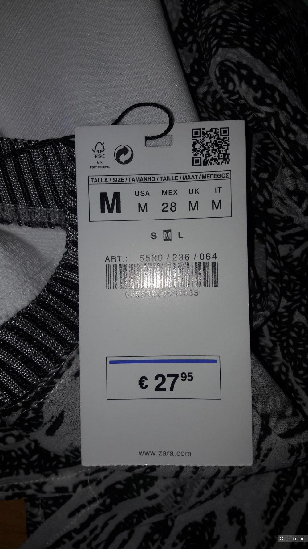 Блузка Zara размер М, новая.