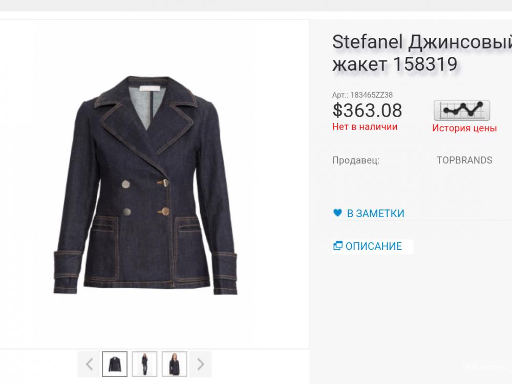 Джинсовый пиджак Stefanel 38 it, большемерит