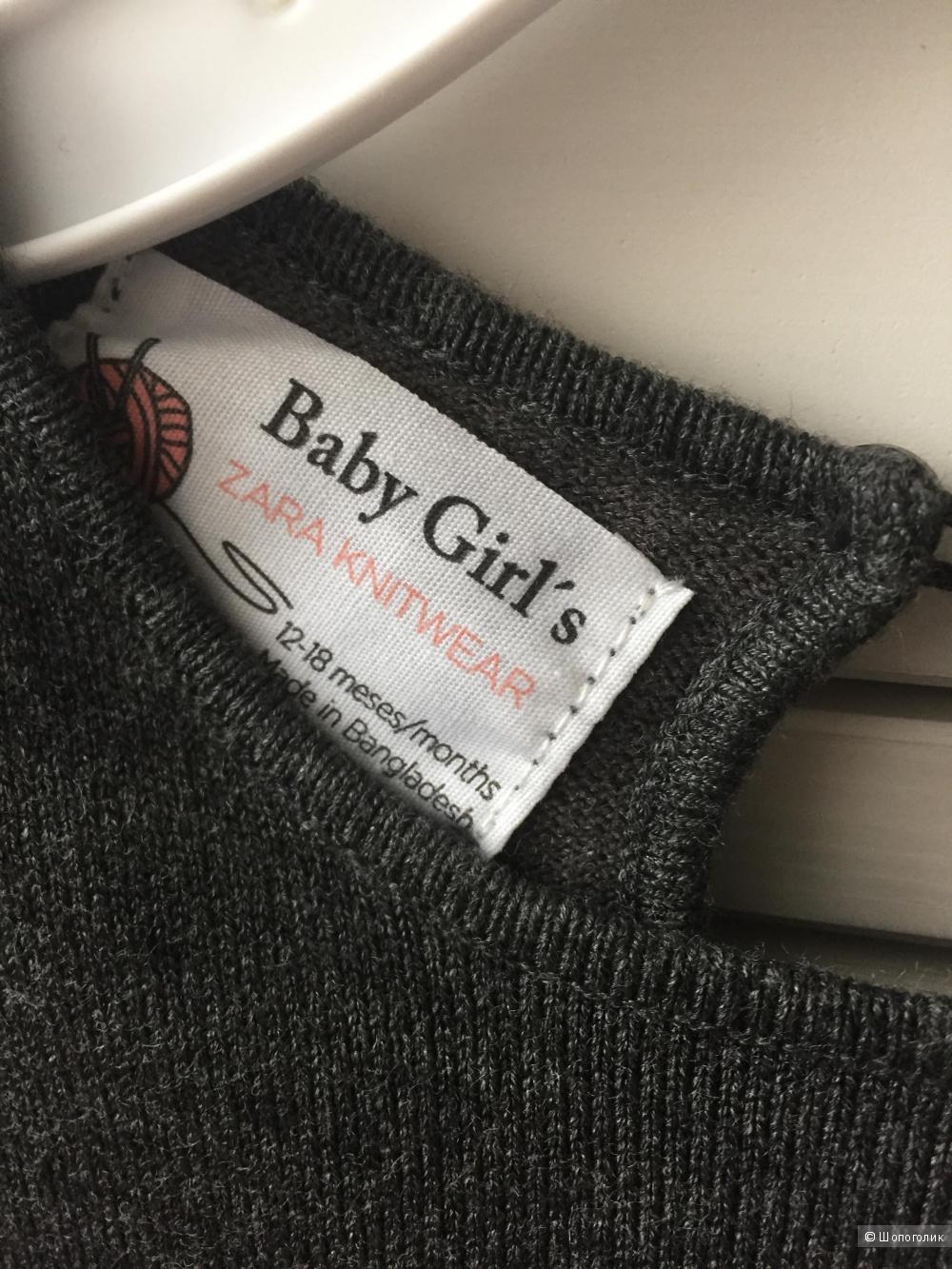 Свитер Zara babygirl 86