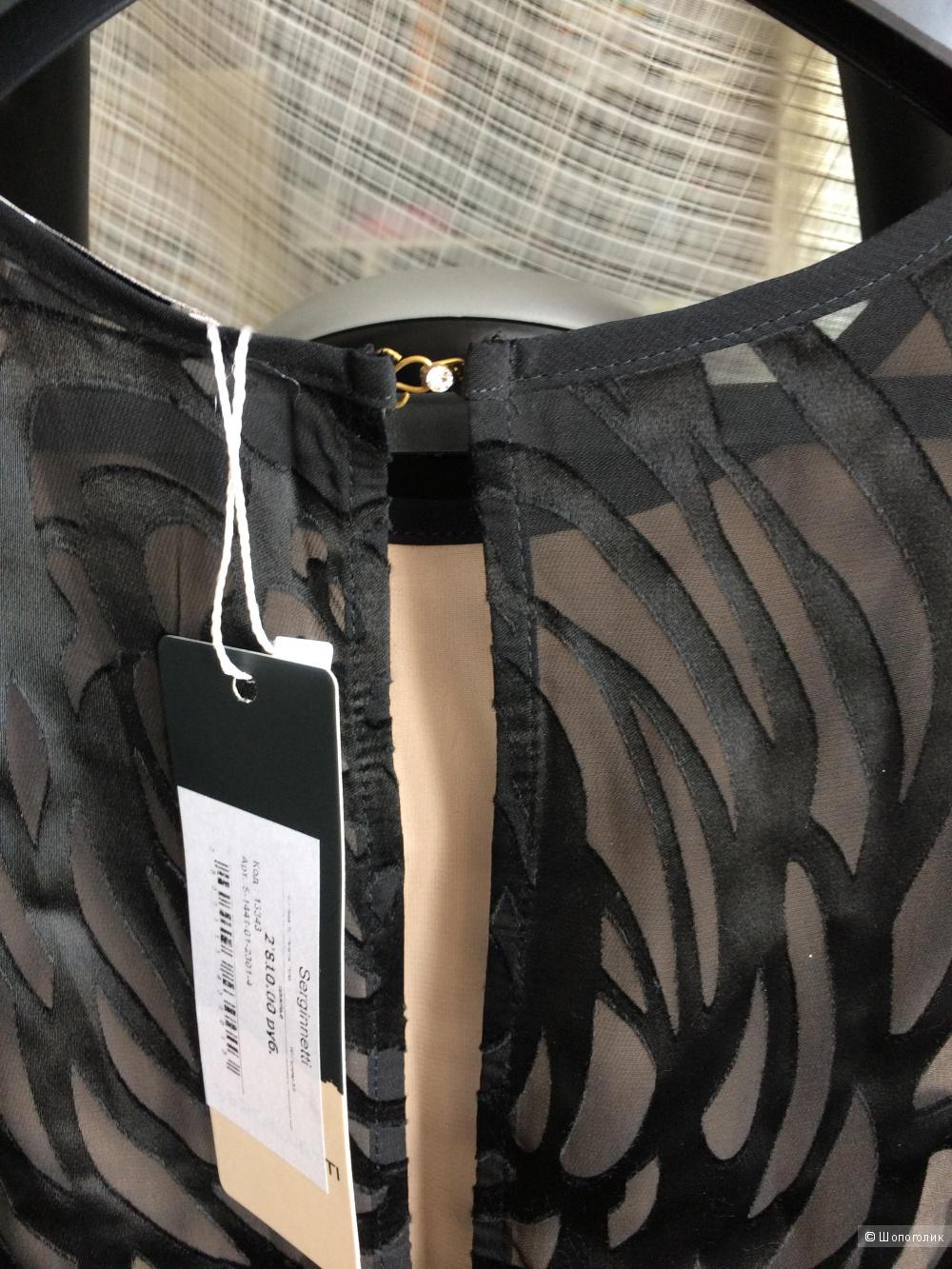 Коктельное чёрное платье, размер 44