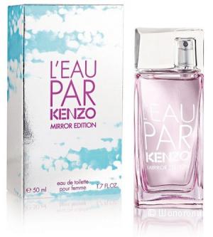 L eau par  Kenzo mirror edition, 50 ml