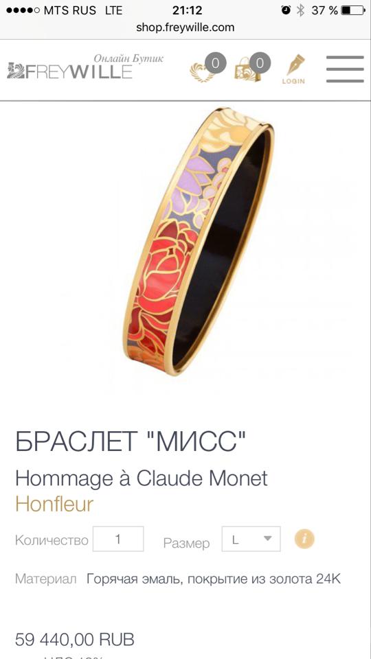 Комплект украшений от австрийского ювелирного бренда Frey Wille - браслет и кольцо