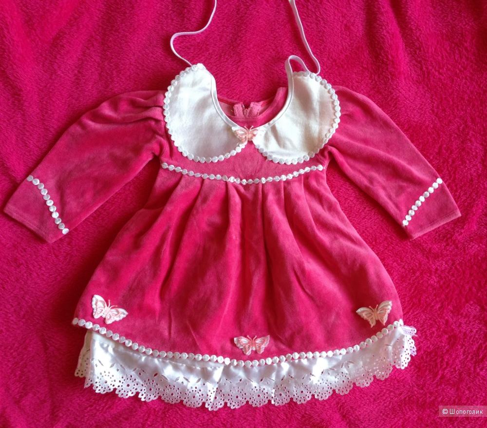 Платье на малышку 1-1,5 года.