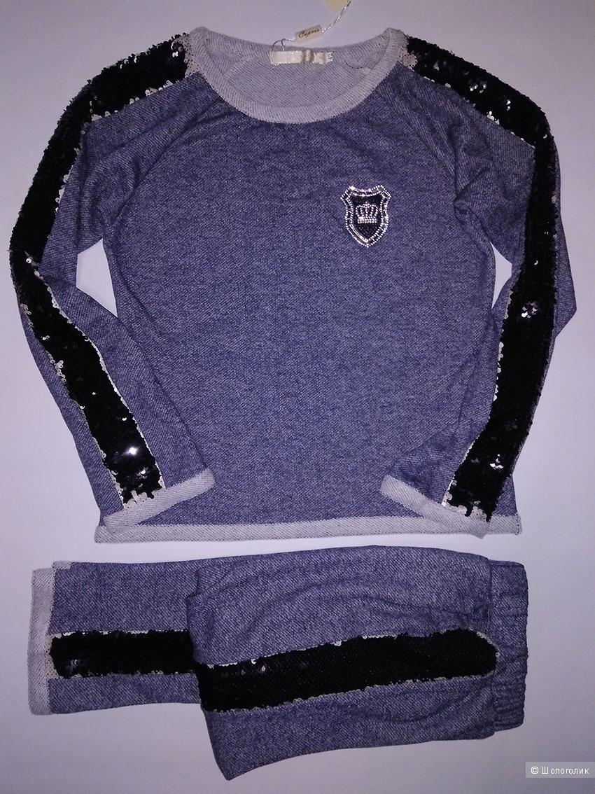 Новый костюм с пайетками сине-серого цвета