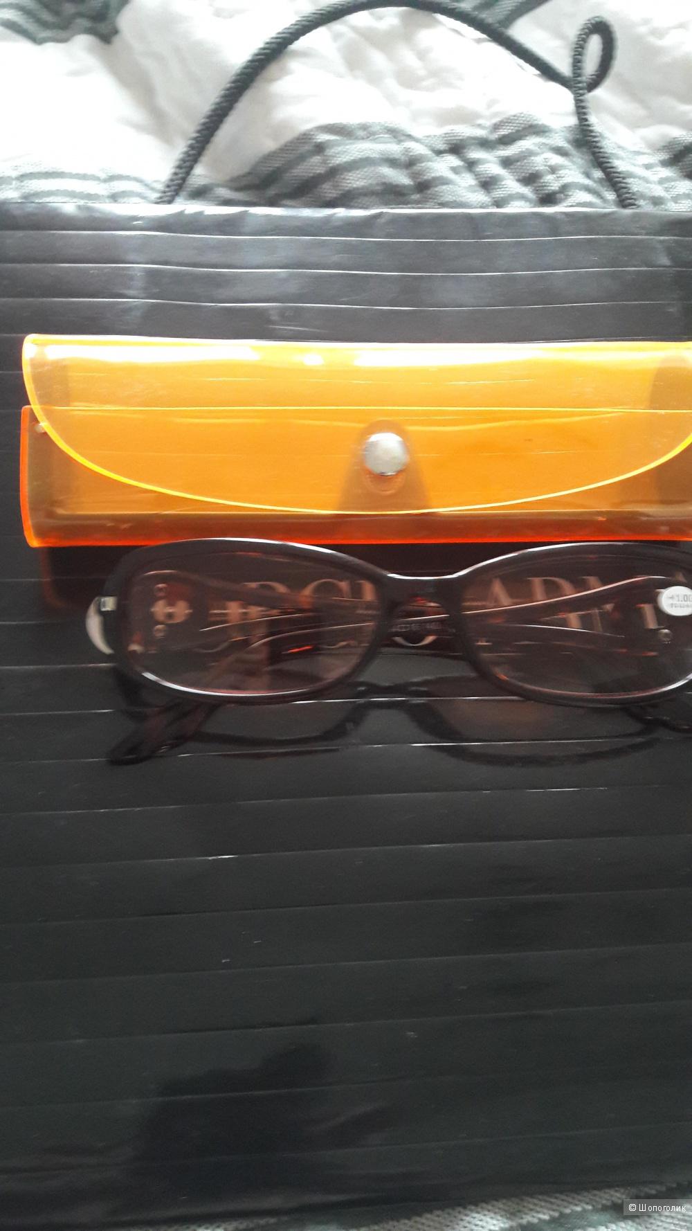 Очки на +1, чехол в подарок