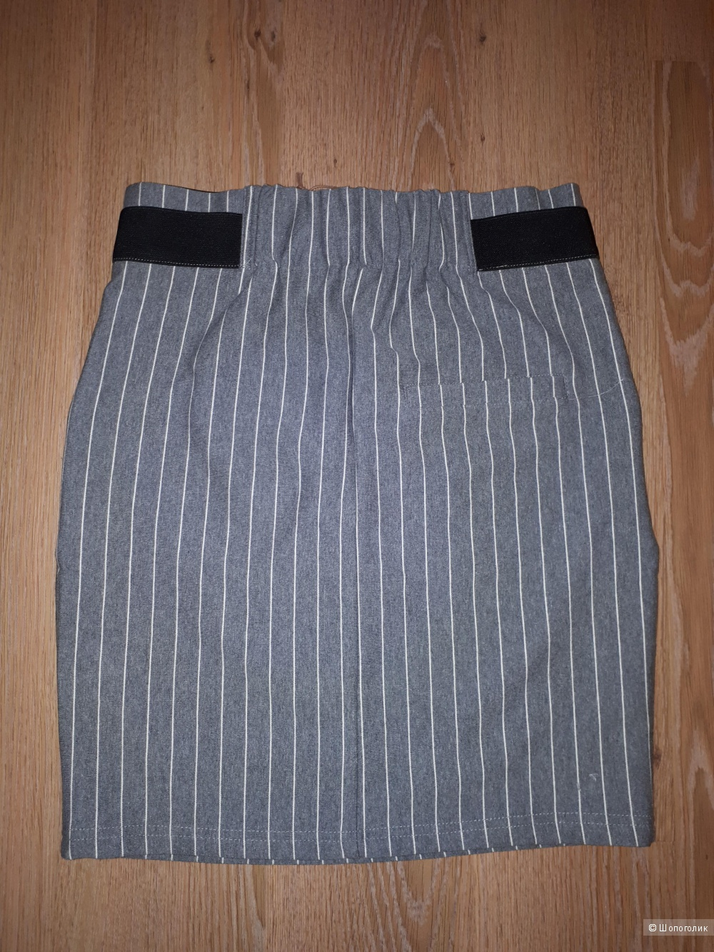 Юбка из плотного трикотажа Numph серого цвета, 36 размер европейский