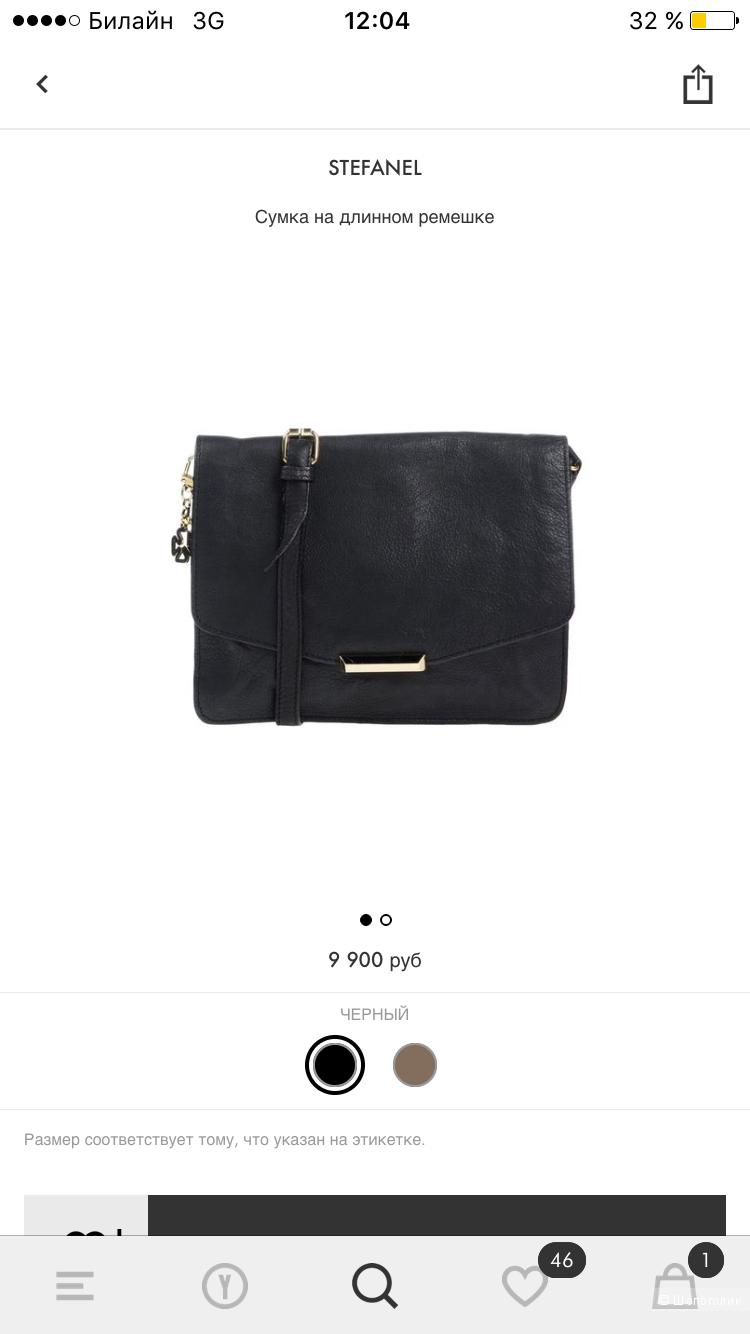 Stefanel, сумка , кожа