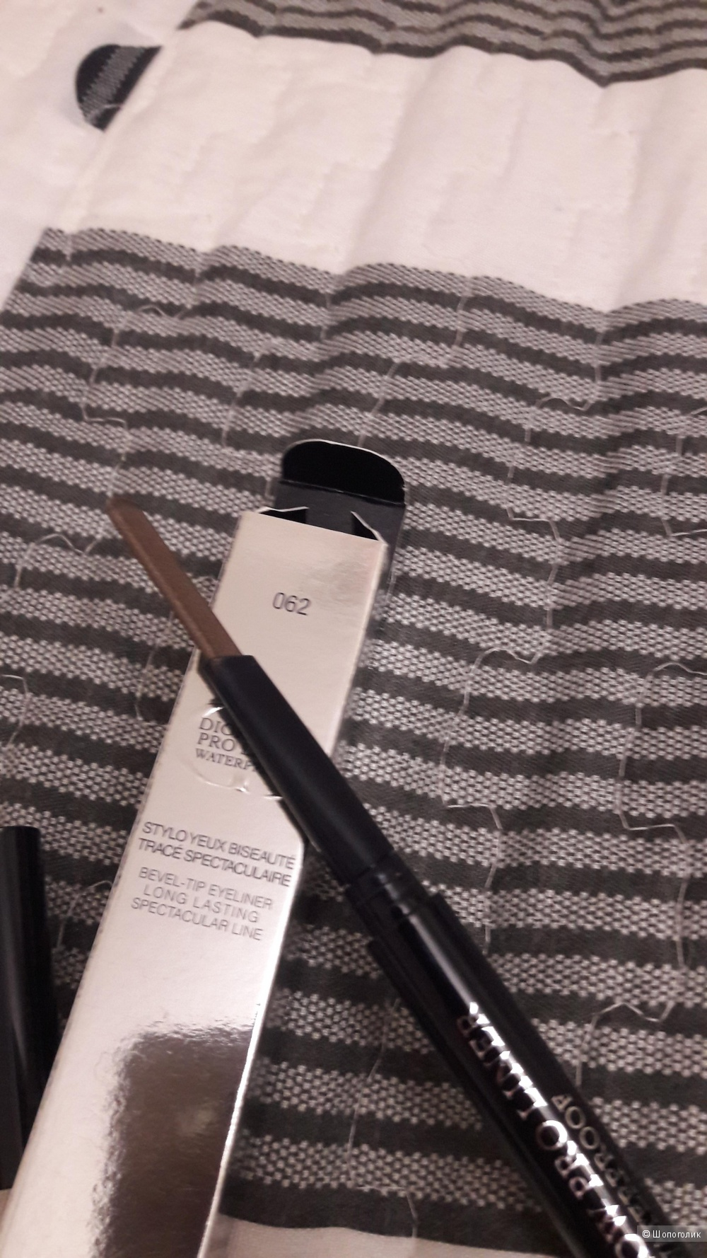Diorshow pro liner waterproof