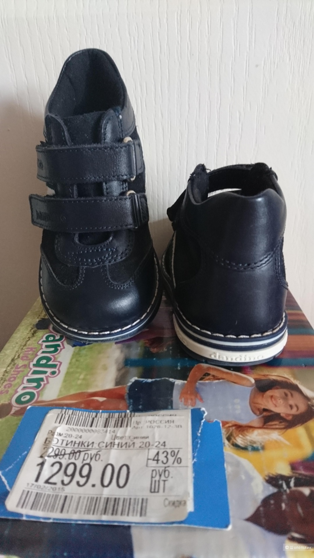 Детские ботиночки DANDINO, 100 %кожа, размер 21