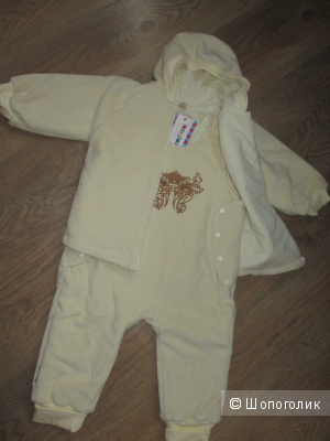 Новый костюм Luky Child