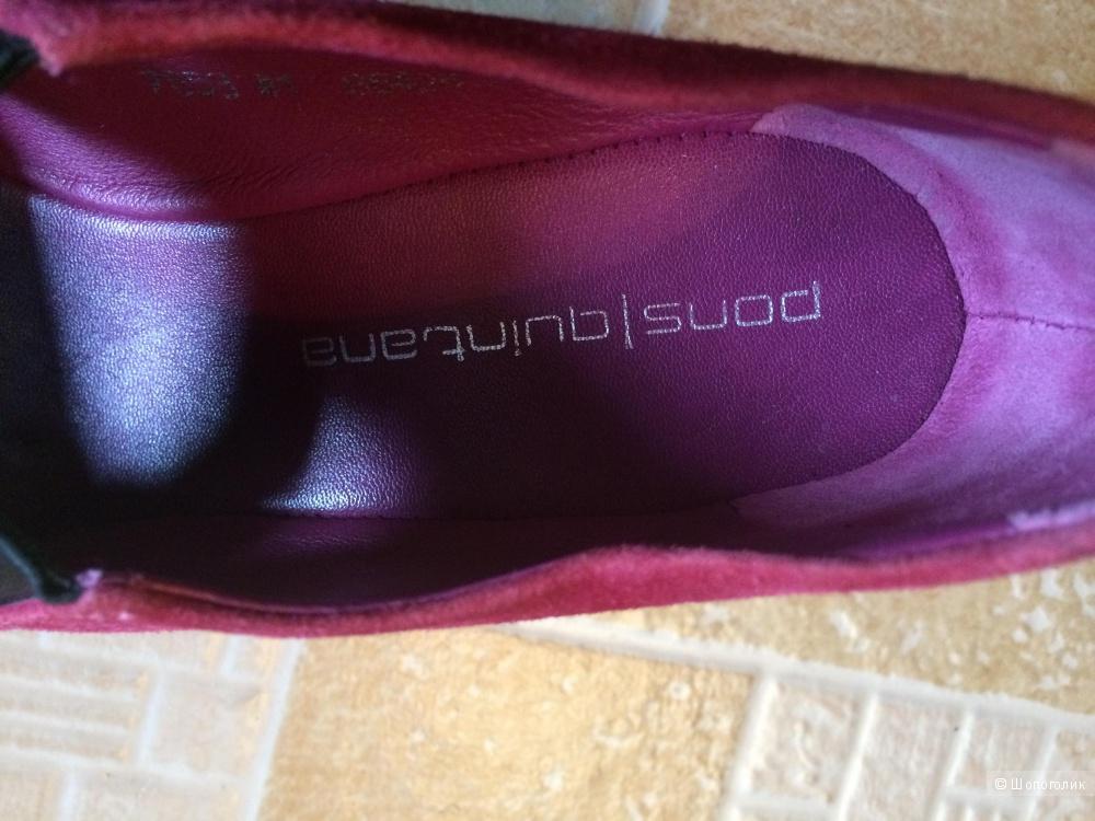 Туфли Испания 26см (41 на 40)