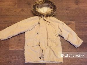 Новая куртка hippototamus
