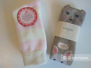 Теплые носочки  Marks&Spencer и Oysho