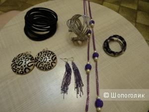 Бижутерия комплектом браслеты, колье, серьги, б/у