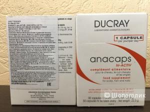 Анакапс Дюкрэ средство от выпадения волос