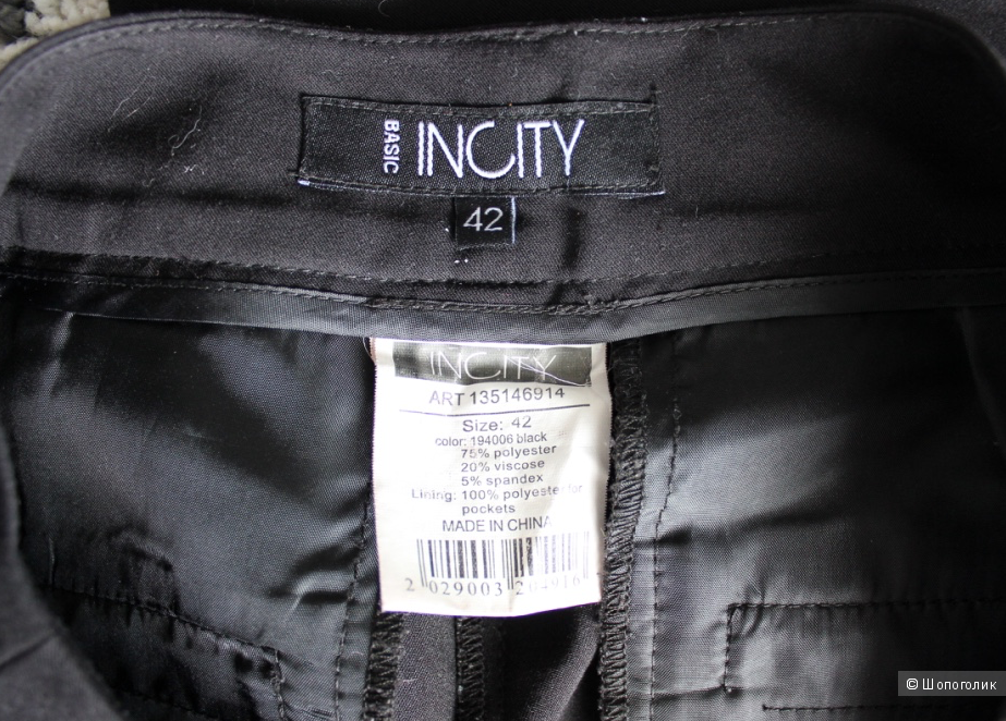 Брюки Incity 42 размер