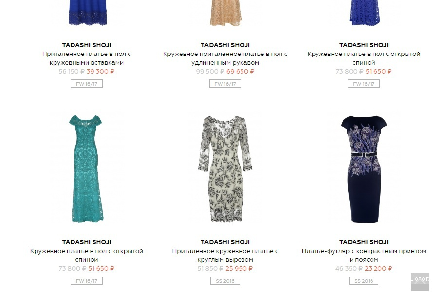 Tadashi Shoji красивое брендовое платье из кружева р.46 Новое.Оригинал